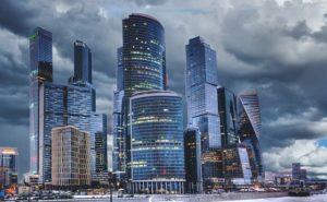 Russian business invitation