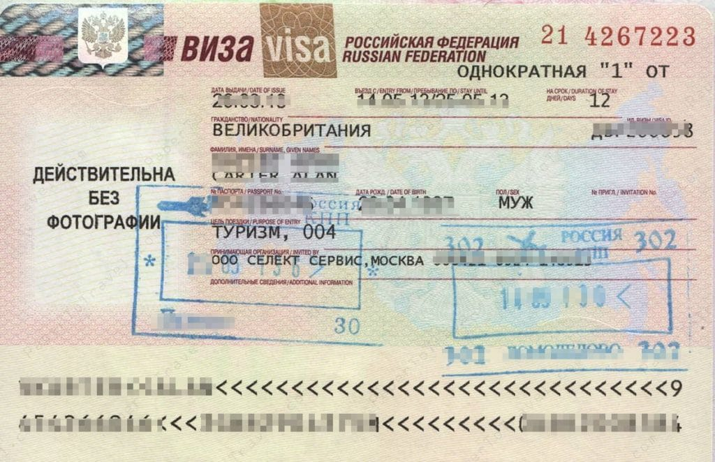 Russian visa application requirements